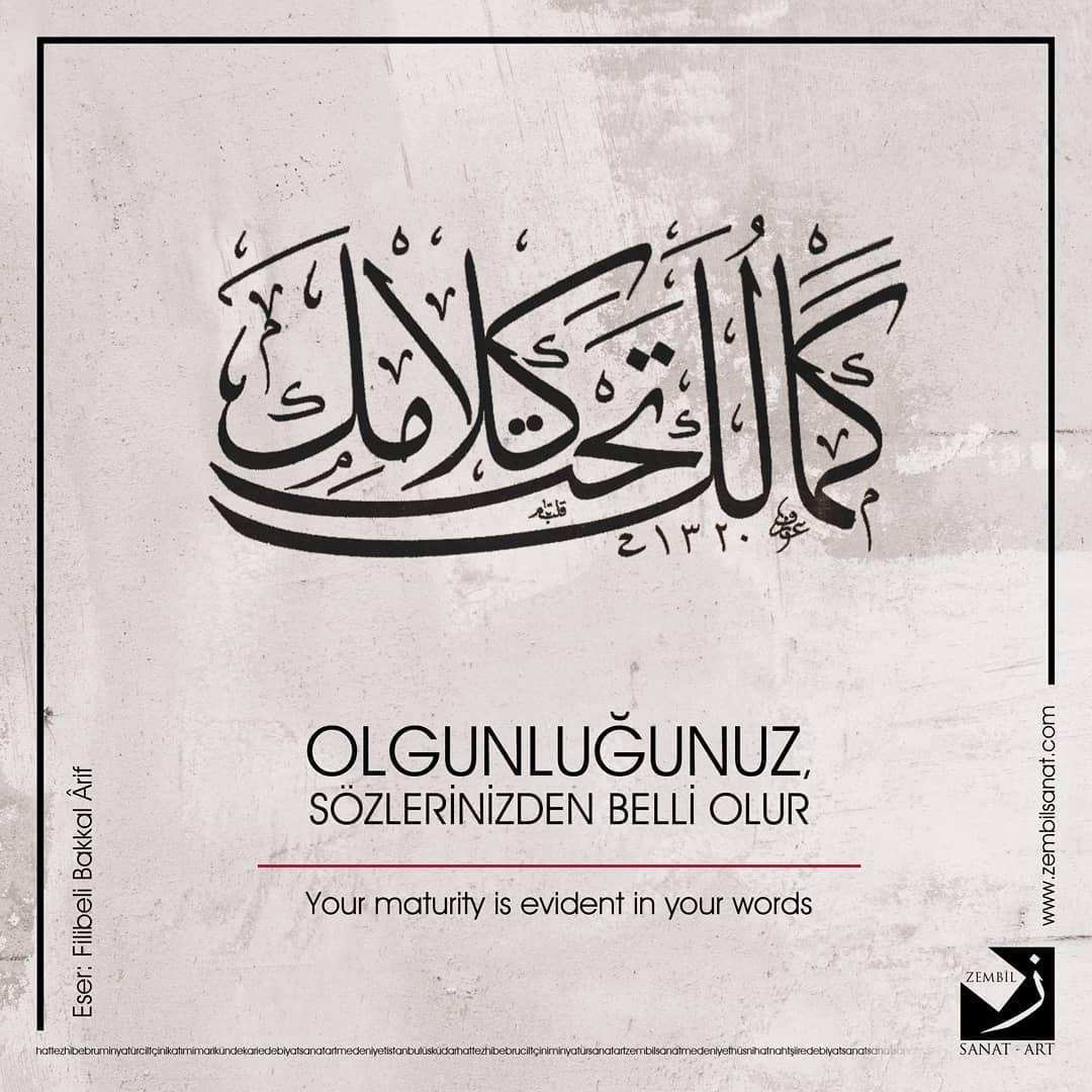 Donwload Photo Hayırlı pazarlar… #zembilsanat #islamiccalligraphy #kalem #hatsanatı #islamic…- Zembil Sanat