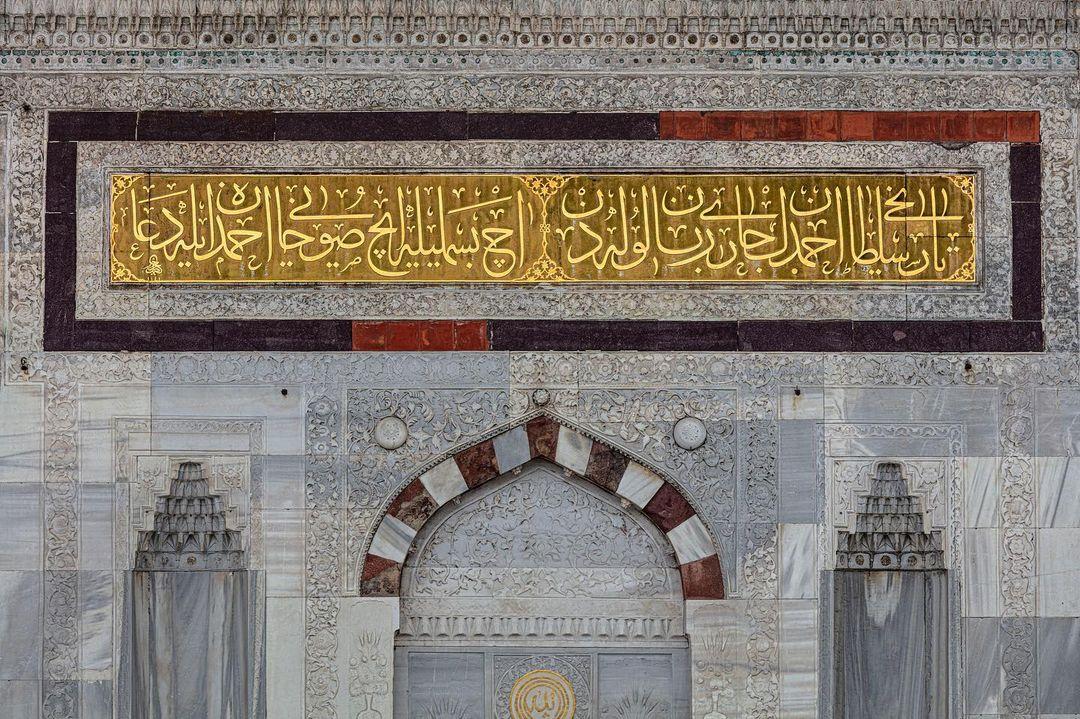 "Donwload Photo Kaligrafi ""Tarîhi Sultan Ahmed'in cârî zebân-ı lüleden / Aç besmeleyle iç suyu hân Ahmed'e…- ozcay"