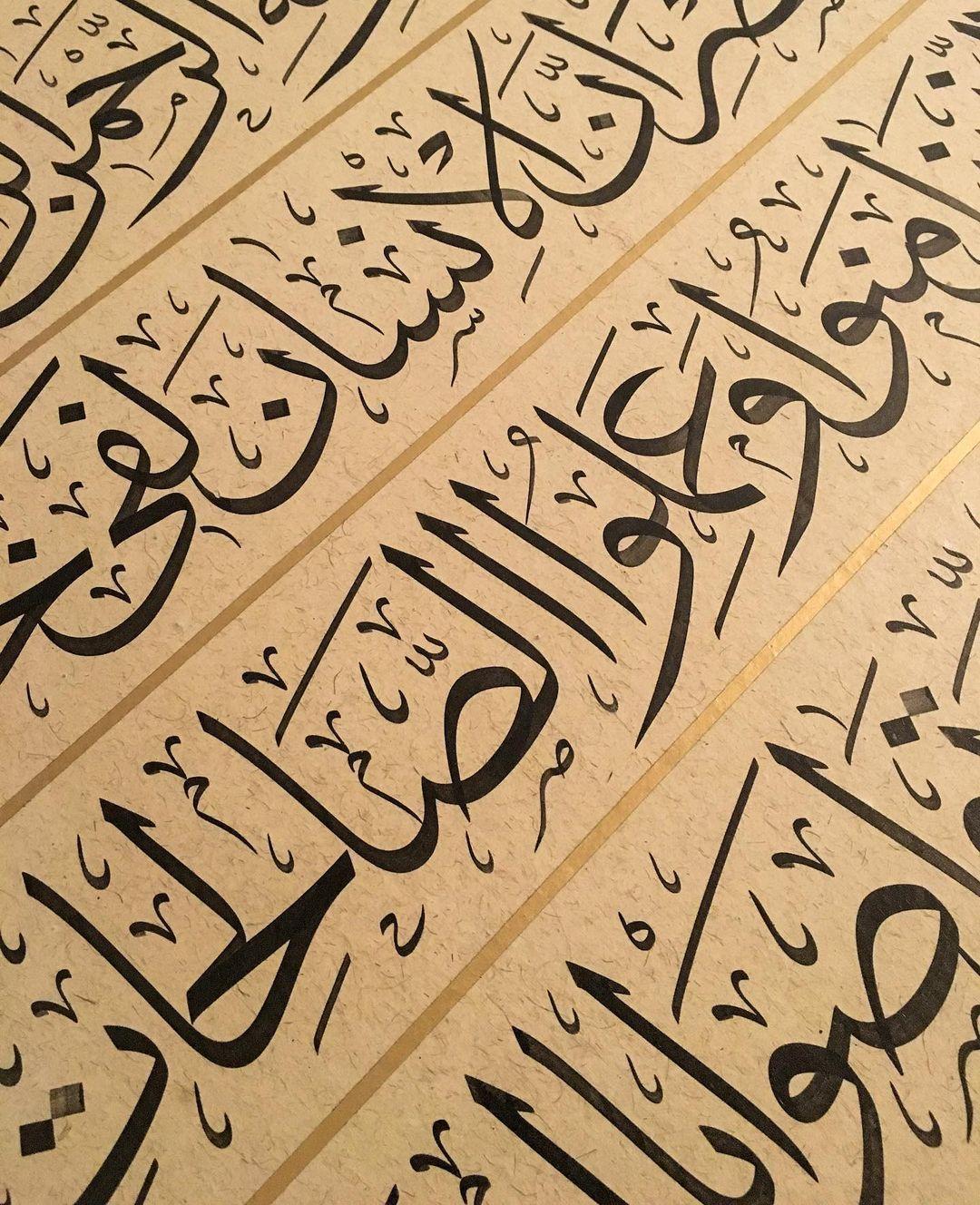 Donwload Photo Kaligrafi Detay #hat #hatsanatı #calligraphy #art #calligrapher #tasarım #islamic #sanat…- Osman Ozcay