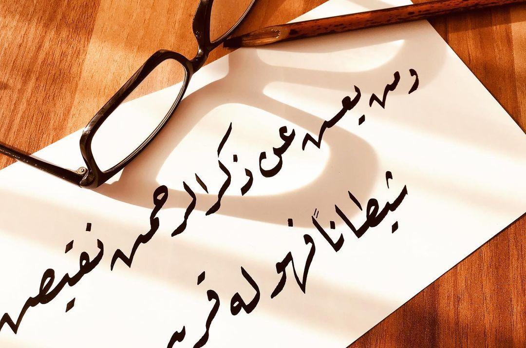 Donwload Photo Zuhruf 36 سورةالزخرف #hüsnihat #kaligrafi #فن #فنون #خط #خطاط #الخط #الفنون #ال…- hattat_aa