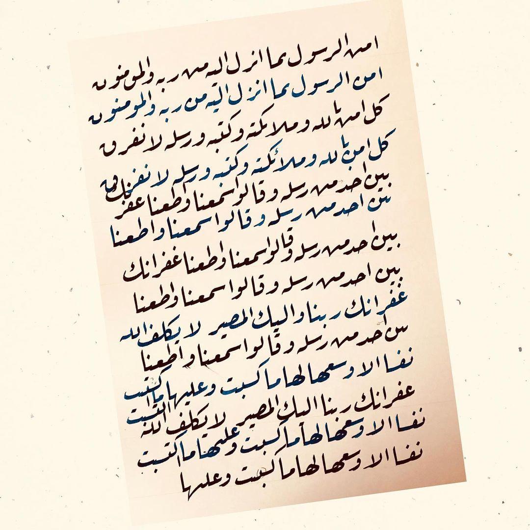 Donwload Photo #karalama #arabiccalligraphy #islamiccalligraphy #tezhip #hüsnühat #hüsnihat …- hattat_aa