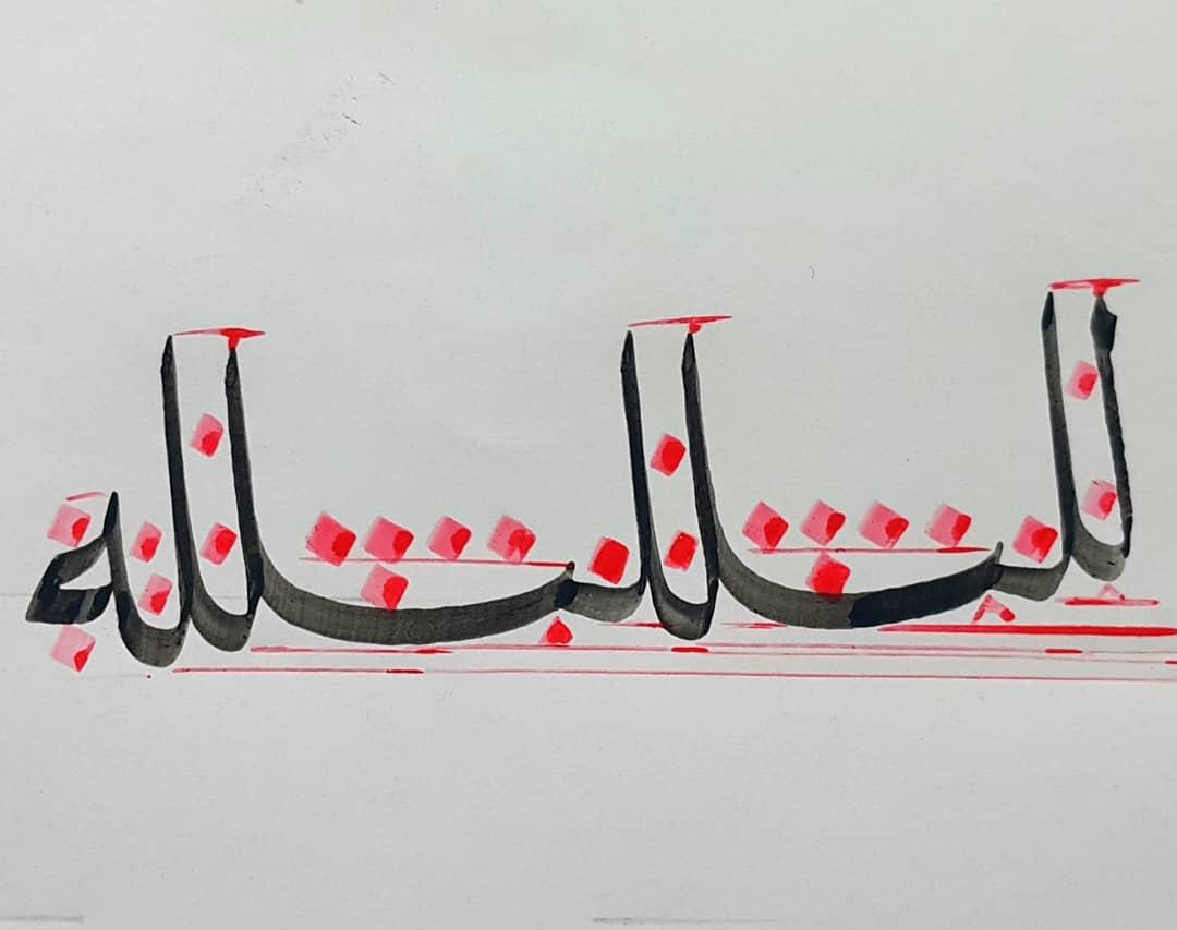 Download Gambar Naskhi Ehab Ibrahim Gaya Turky تجربة 1.4 ملم... 1