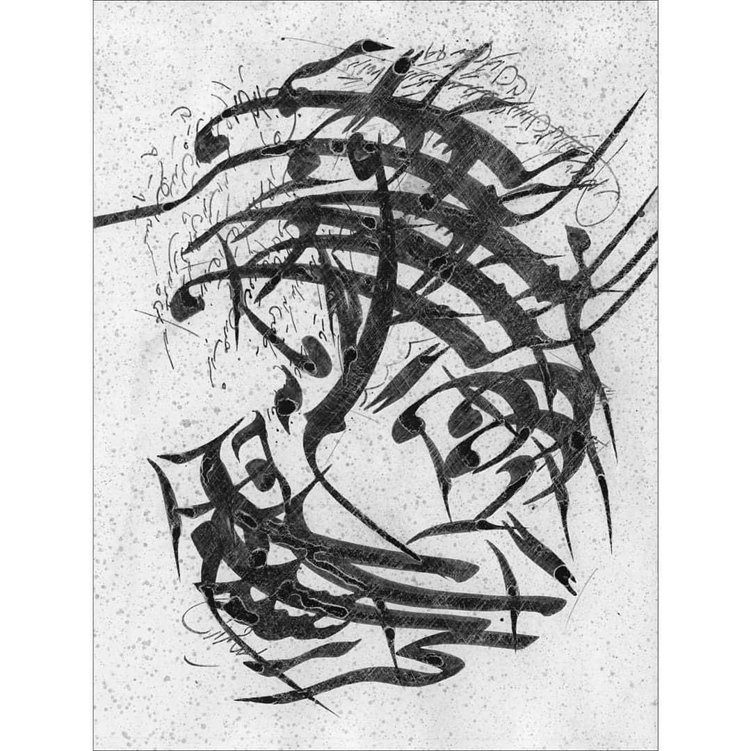 Download Photo Kaligrafi اثر زیبای آقای بهنام کیوان @kayvan.art  . . . . . . . . #زیبا  #قرآن  #اسلام  #ه…- Vahedi Masoud