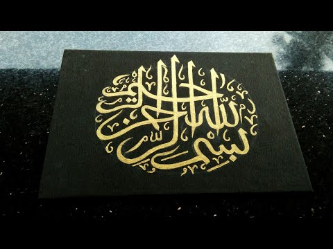 Download Video Arabic Calligraphy For Beginners / Arabic Calligraphy Trick / Simple Arabic Calligraphy / EazY World