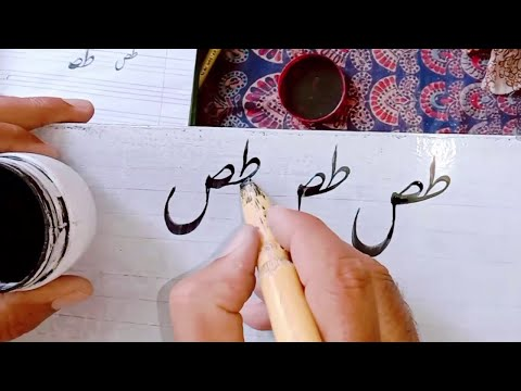 Download Video Arabic Calligraphy using handmade Bamboo Qalam | فن خطاطی Beautiful Top Skill | Gulzar Ahmad