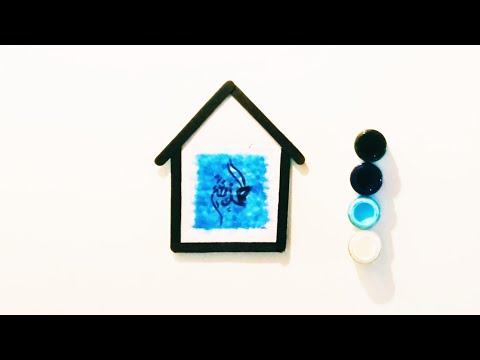 Download Video Arabic calligraphy|Alhamdulillah|Giveaway video|Easy border|Acrylic colour|Calligraphy wall hanging|