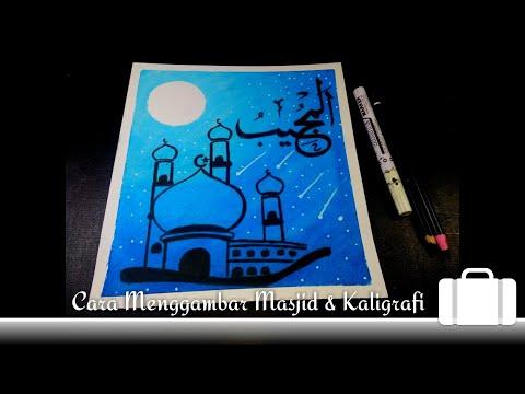 Download Video Cara Menggambar Masjid Dan Kaligrafi Mudah Untuk Pemula, Easy Drawing Calligraphy Al-Mujib