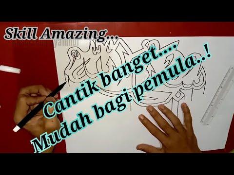 Download Video Cara menggambar kaligrafi lafad subhanallah 3d,gambar kaligrafi mudah – gambar 2 dimensi
