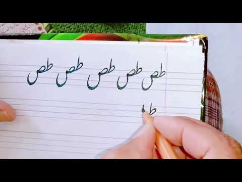 Download Video How To: Calligraphy & Handlettering! | Blending Colors, Stylizing & More! Easy tips | Gulzar Ahmad
