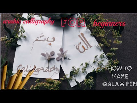 Download Video How to make Qalam pen using bamboo sticks||ALLAH|Bismillah|beginners calligraphy|@Handmade Tales |