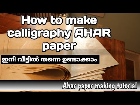 Download Video How to make calligraphy Ahar Paper at home|Ahar paper making tutorial|Traditional paper making easly