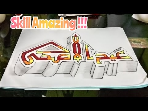 Download Video Idul Adha Calligraphy 3d – Trick art 3d with pencil on Papers – kaligrafi lafad  idul adha