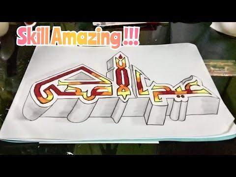 Download Video Idul Adha Calligraphy 3d – Trick art 3d with pencil on Papers – kaligrafi lafad  idul adha
