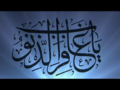 Download Video Islamic Arabic calligraphy 2020
