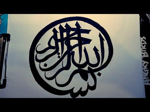 Download Video Kaligrafi Bismillah | Mudah untuk pemula