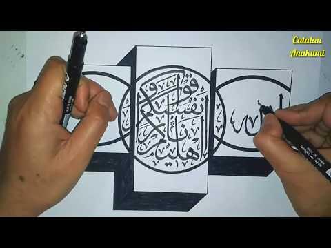 Download Video Membuat Kaligrafi Mudah