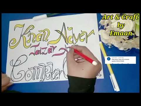Download Video Neat and clean Handwriting   English Calligraphy   hand work with marker   Drawing