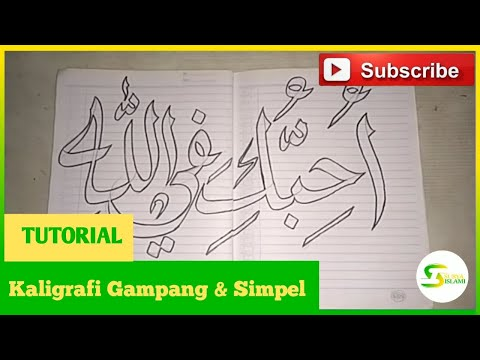 Download Video #Tutorial #Kaligrafi #Muslim                                     Tutorial Kaligrafi Mudah Dan Simpel