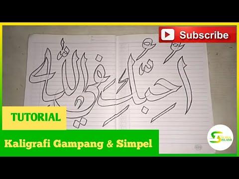 Download Video #Tutorial #Kaligrafi #Muslim                                     Tutorial Kaligrafi Mudah Dan Simpel