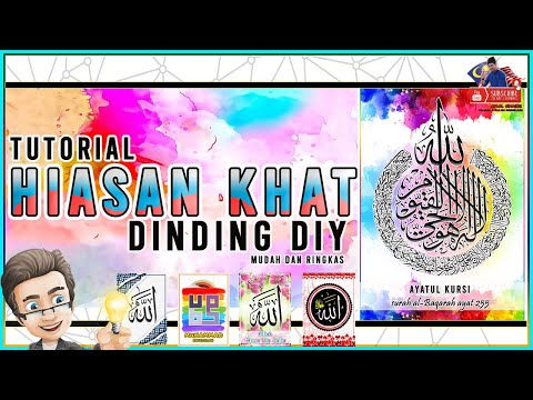 Download Video Tutorial Membuat dekorasi Dinding Kaligrafi DIY-Adobe Photoshop-