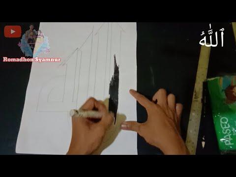 Download Video how to color and write lafadz Allah calligraphy |cara mewarnai dan menulis kaligrafi yang indah