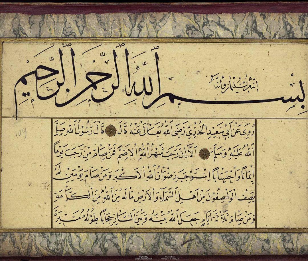 Download karya Kaligrafi Naskhi اسماعيل الزهدي رحمه الله . لتحميلها بدقة عالية من قناتنا على تلجرام NaskhCalligr…-naskhcalligraphy
