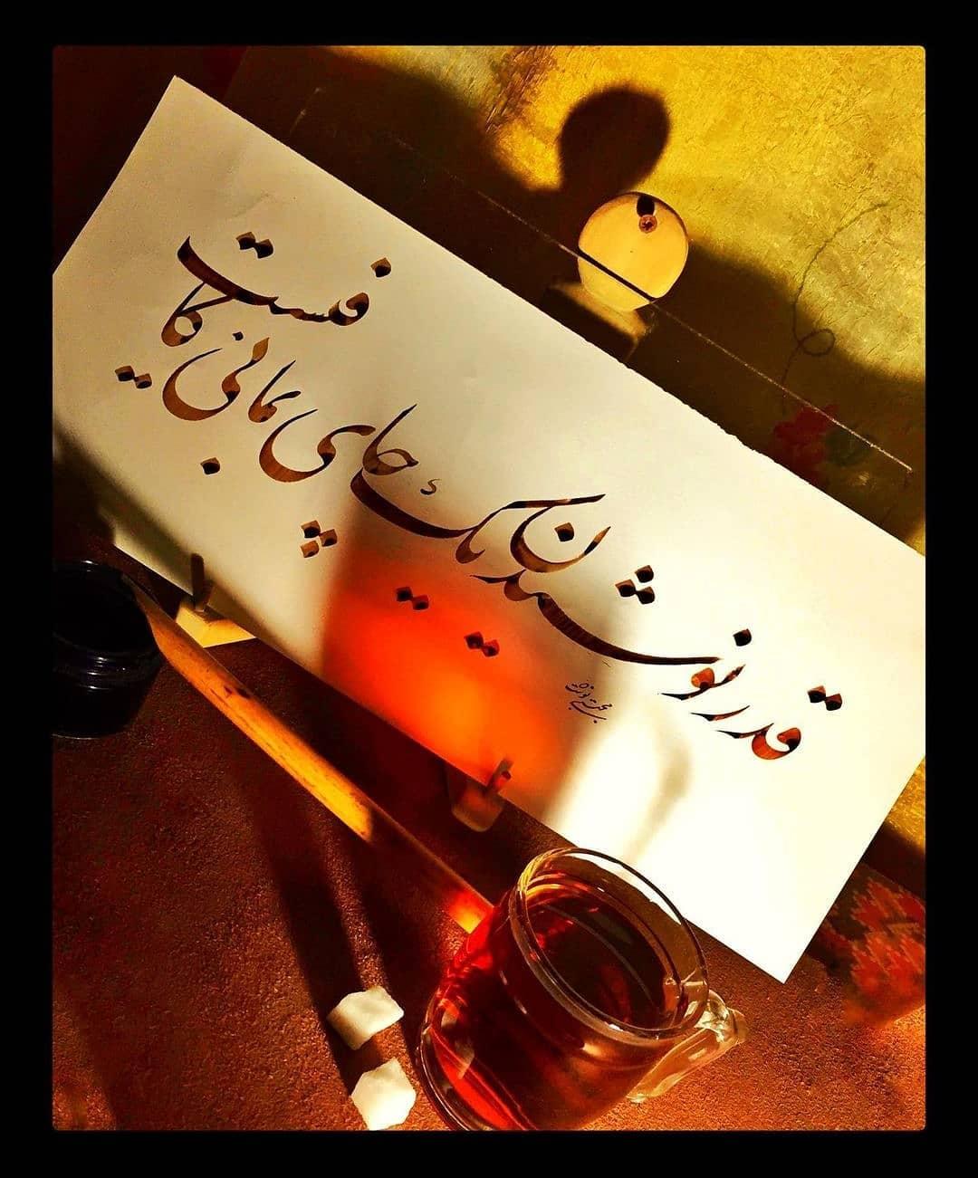 Farisi/Nasta'liq khatestan  ﷽ قدر نوشیدن یک چای بمانی کافیست . #خطستان  @khatestan #خط_خودکاری#خط_خودکاری_ن… 692