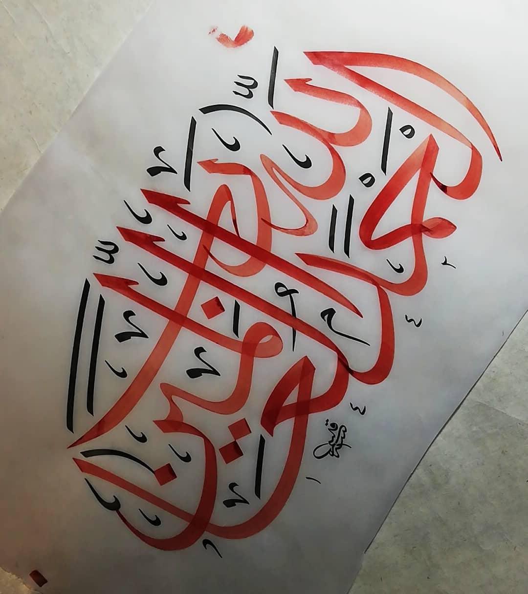 Hattat Kasım Kara قاسم قاره  Hamd, âlemlerin rabbi Allah'a mahsustur…الحمد لله رب العلمين… Kalıp çalışmas… 1226