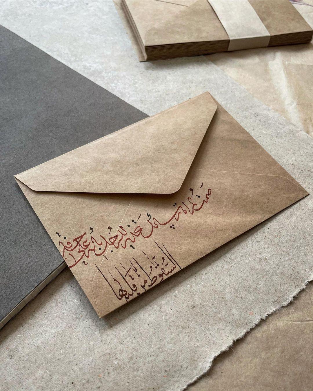 Karya Kaligrafi خذ بالك .. صمت المرأة رسائل تحذير للرجل بأنه على حافة السقوط من قلبها – هل هذ…- jasssim Meraj
