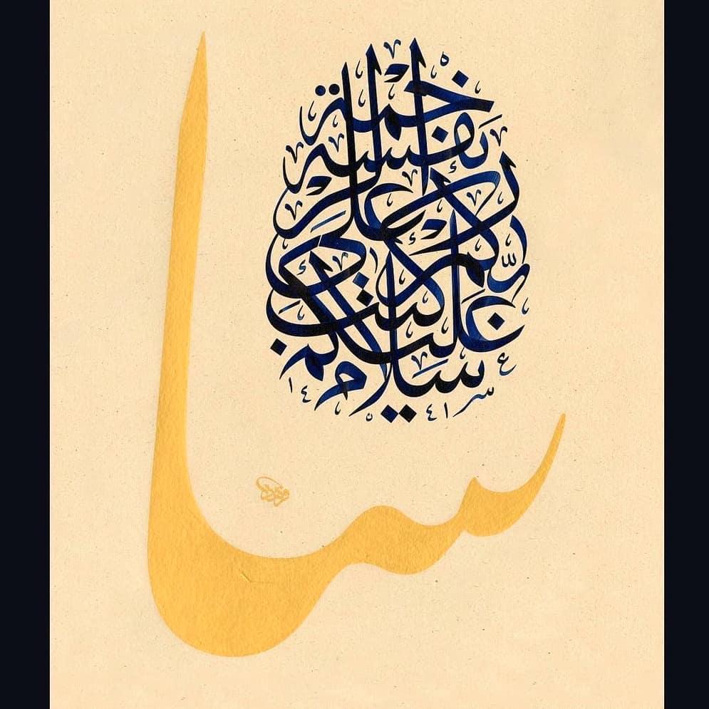 Karya Kaligrafi سلام عليكم كتب ربكم على نفسه الرحمة Size selam olsun. Rabbiniz kendi üzerine mer…- Ferhat Kurlu