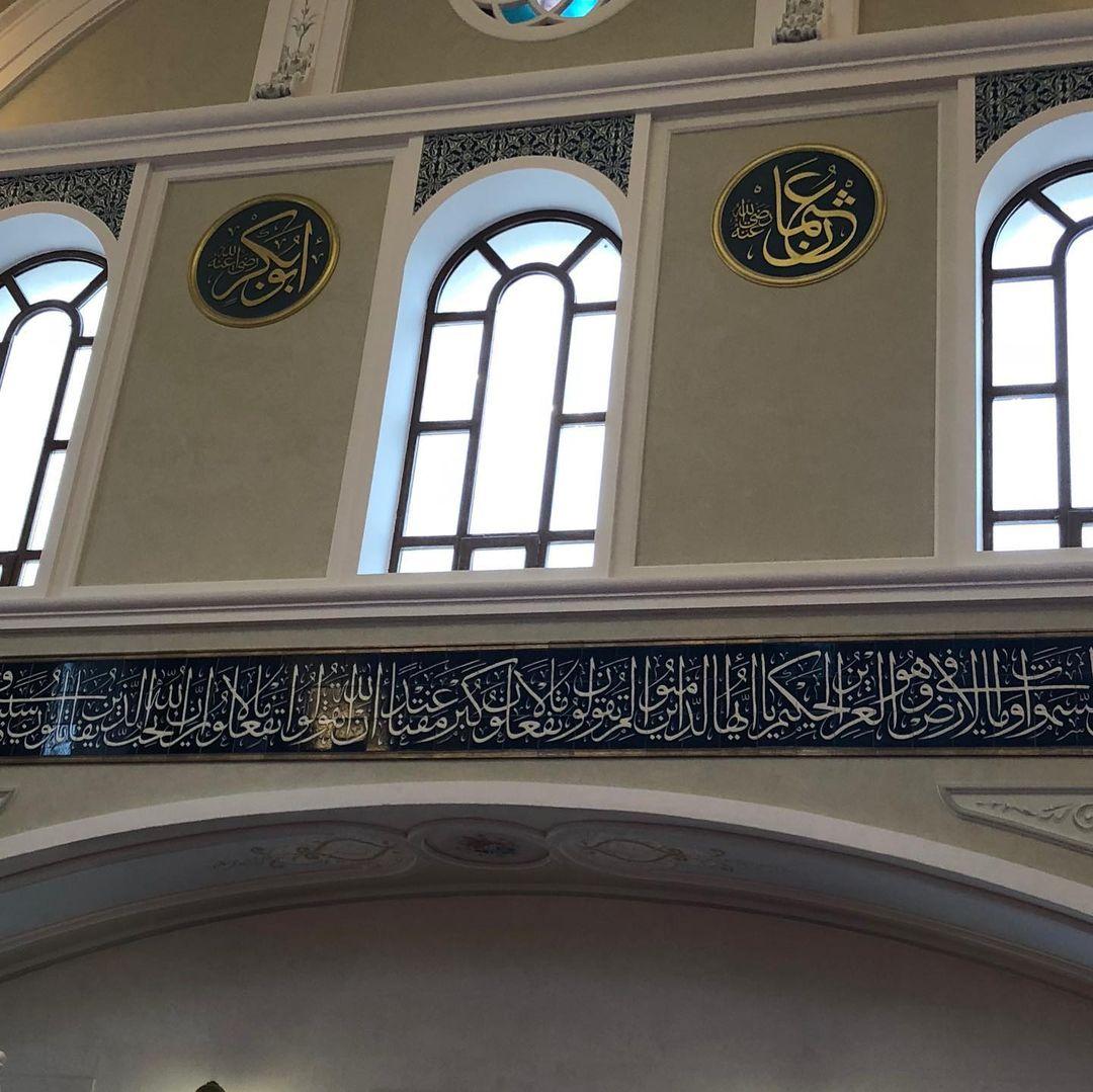 Work Calligraphy Cümleten #hayirlicumalar #جمعة_مباركة  Bu vesileyle Caminin banisi merhum Abdul…- Abdurrahman Depeler