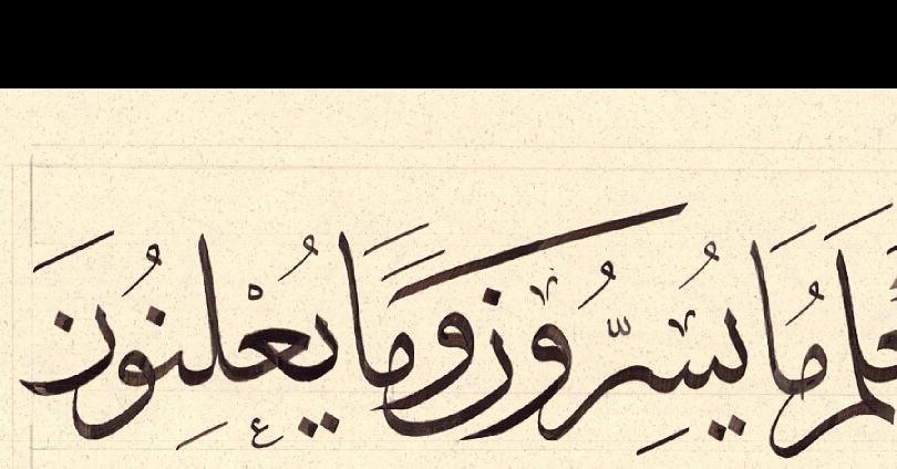Works Calligraphy Haythamsalmo … 38