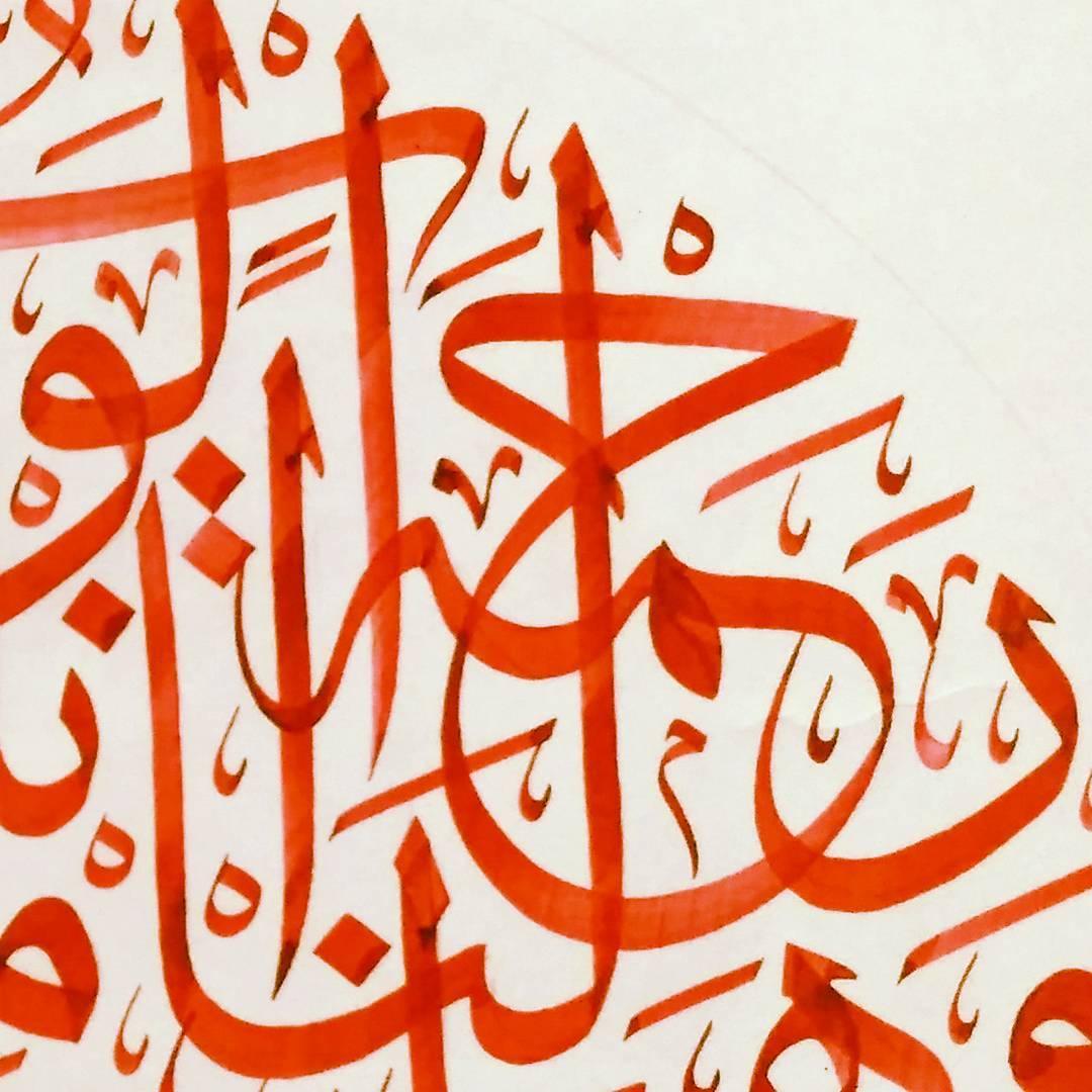Works Calligraphy Taufik Hasibuan رحمة………….!!!!! من بعض مشقي….. 40