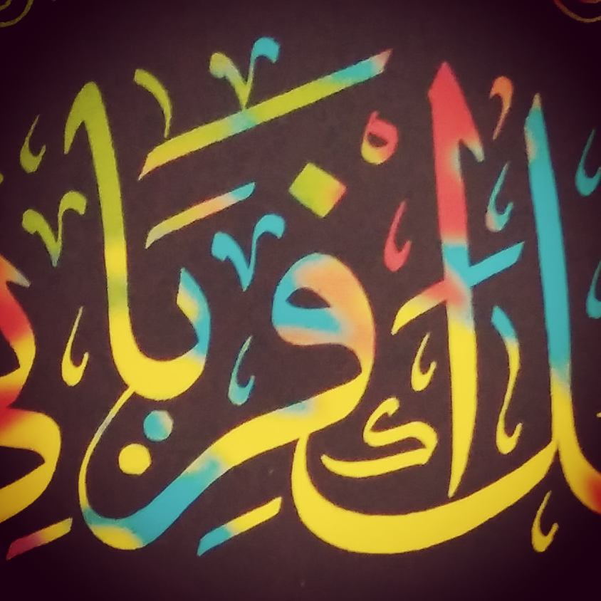 Works Calligraphy Taufik Hasibuan Jualan sambil belajar.. … 25