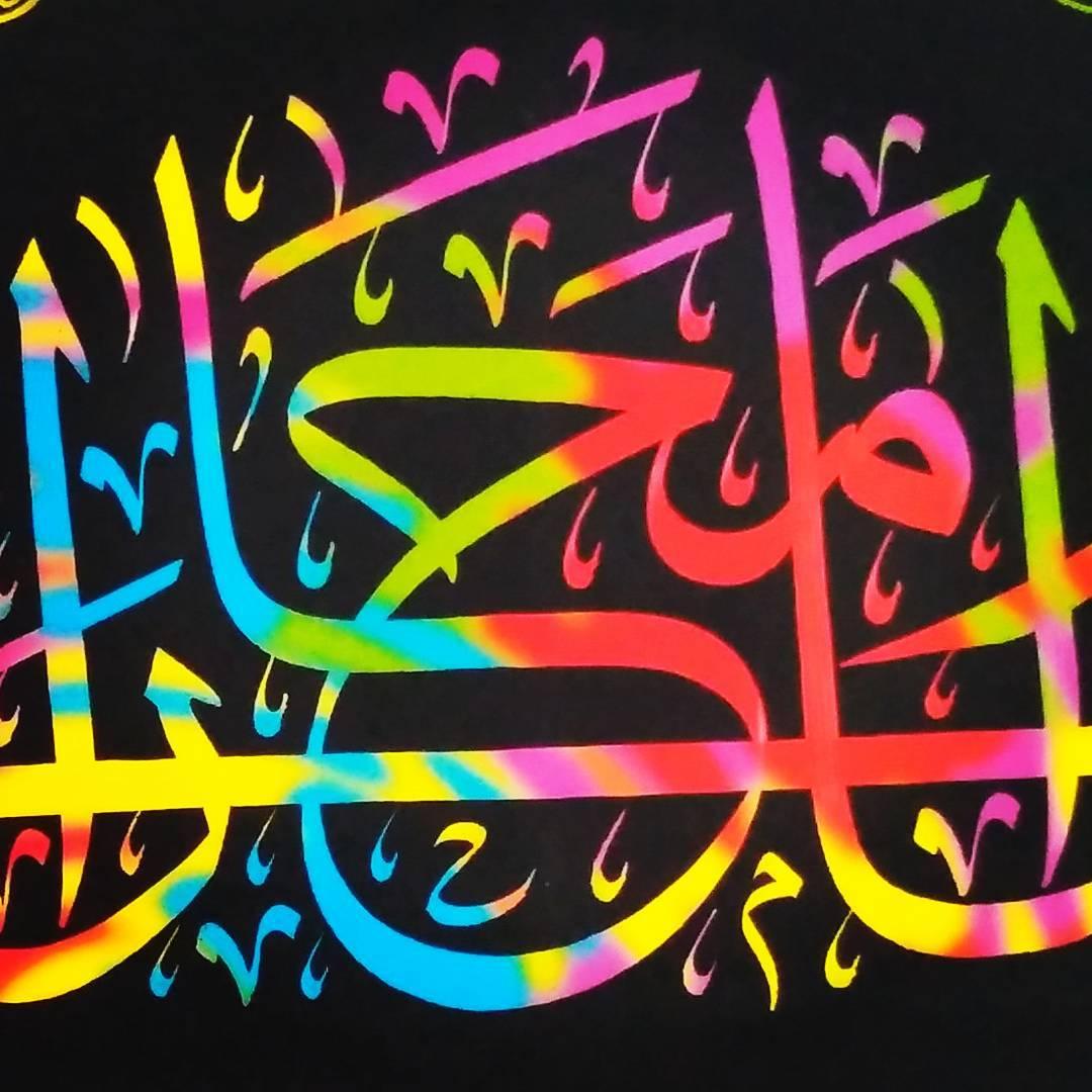 Works Calligraphy Taufik Hasibuan Jualan sambil belajar.. … 49