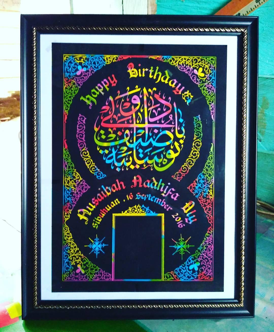 Works Calligraphy Taufik Hasibuan Next order….  Mimat silahkn merapat.. … 21