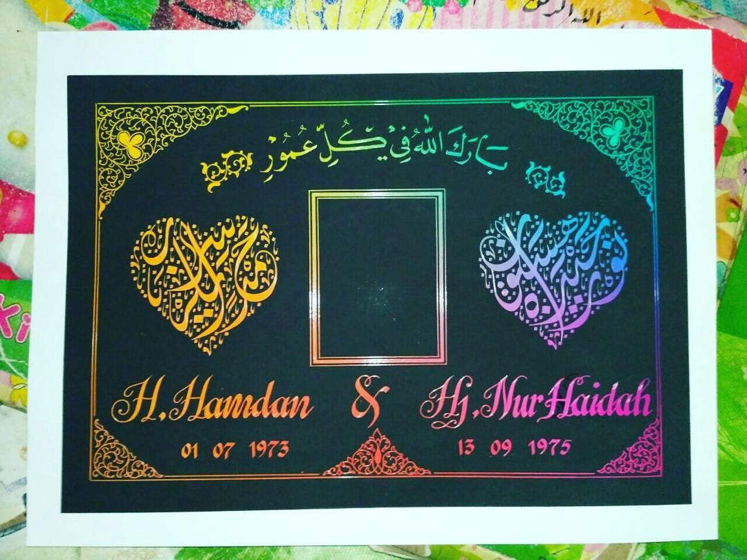 Works Calligraphy Taufik Hasibuan Next order…. Yg minat merapat…   #kertas pelangi  #tempahan nama kaligrafi….. 20