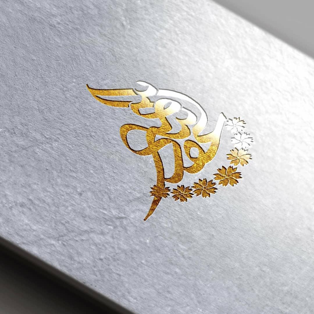 khat/hat/kat Tsulust/Thuluth Mothana Alobaydi #خط_عربي #خط_اسلامي #فن_اسلامي #فن #خط #مثنى_العبيدي #خطاط #الفن_الحديث #الفنان… 157