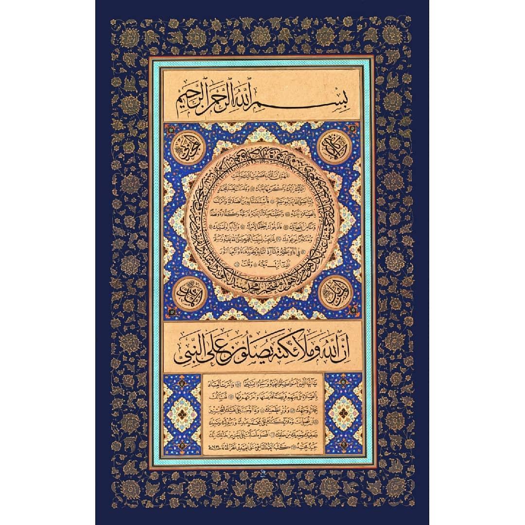 khat/hat/kat Tsulust/Thuluth Mothana Alobaydi … 227