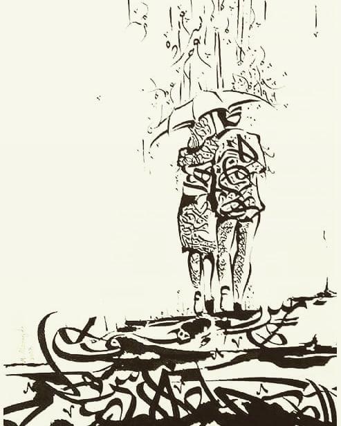khat/hat/kat Tsulust/Thuluth Mothana Alobaydi … 247