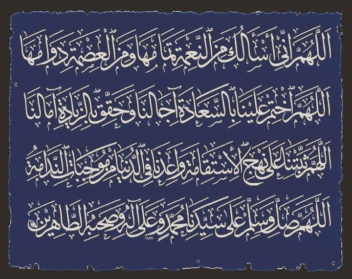 khat/hat/kat Tsulust/Thuluth Mothana Alobaydi … 316