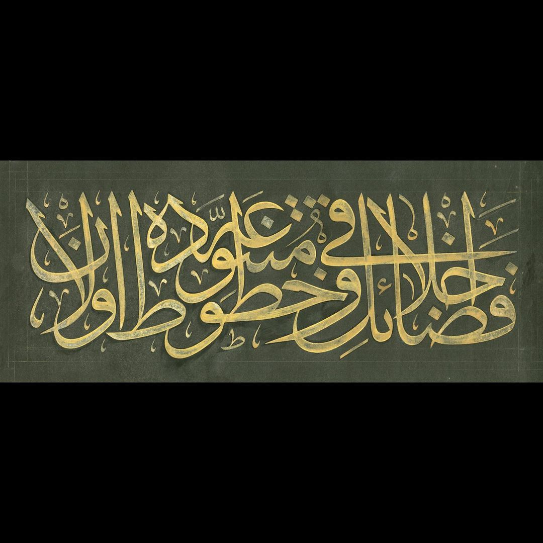 Apk Website For Arabic Calligraphy Albayrak Hat koleksiyonundan @albayrakhat Reîsü'l Hattâtîn Hacı Kâmil Akdik... 1296 2
