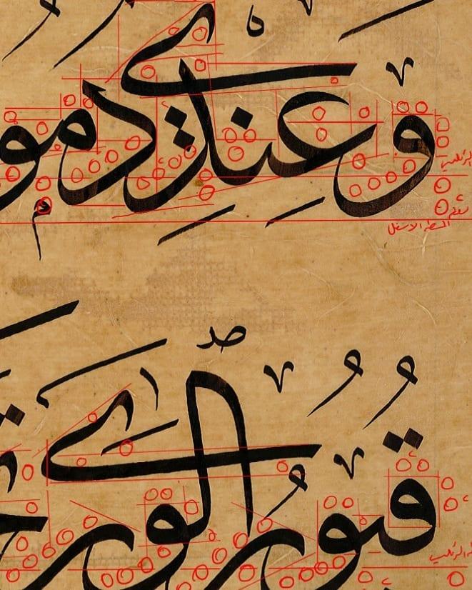 khat/hat/kat Tsulust/Thuluth Mothana Alobaydi #خط_عربي #خط_اسلامي #فن_اسلامي #فن #خط #مثنى_العبيدي #خطاط #الفن_الحديث #الفنان… 253