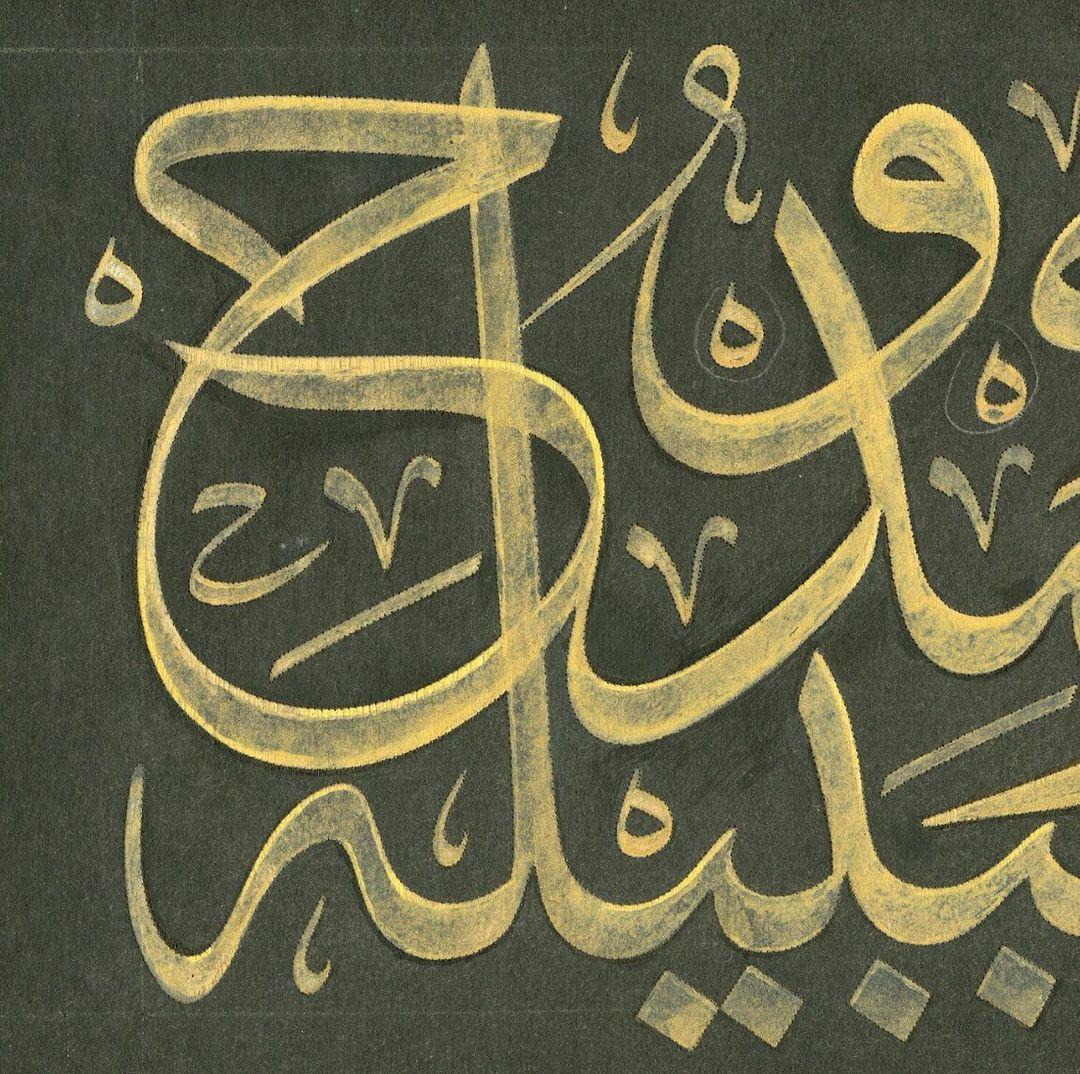 Apk Website For Arabic Calligraphy Detaylı incelemek için www.ketebe.org 'u ziyaret edebilirsiniz. @albayrakhat… 1033