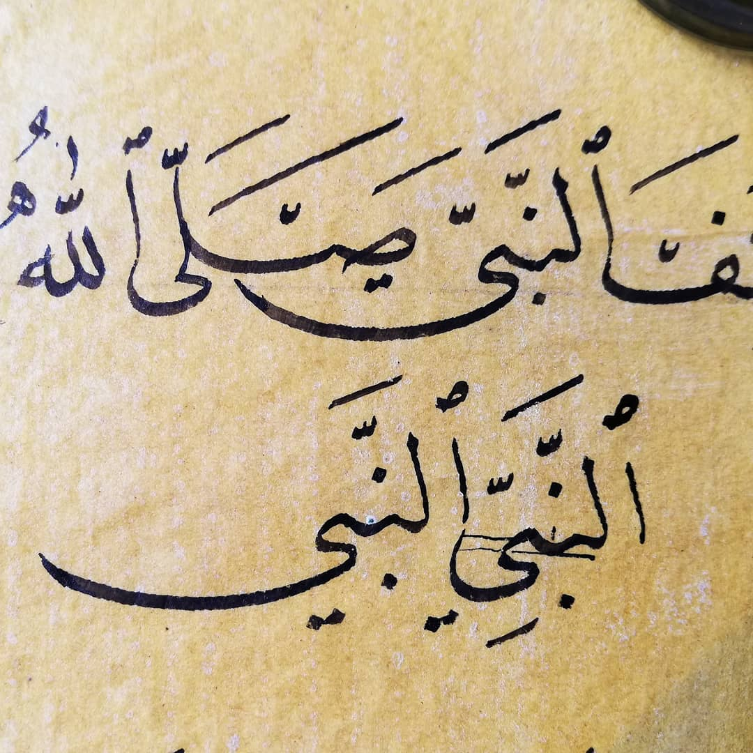 Arabic Calligraphy by Maulay Abdur Rahman  تصحيحات مولاي… 494