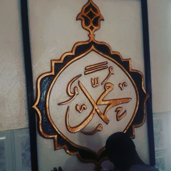 Donwload Photo Khat Unik Restoration after 21 years …. – Yushaa Abdullah