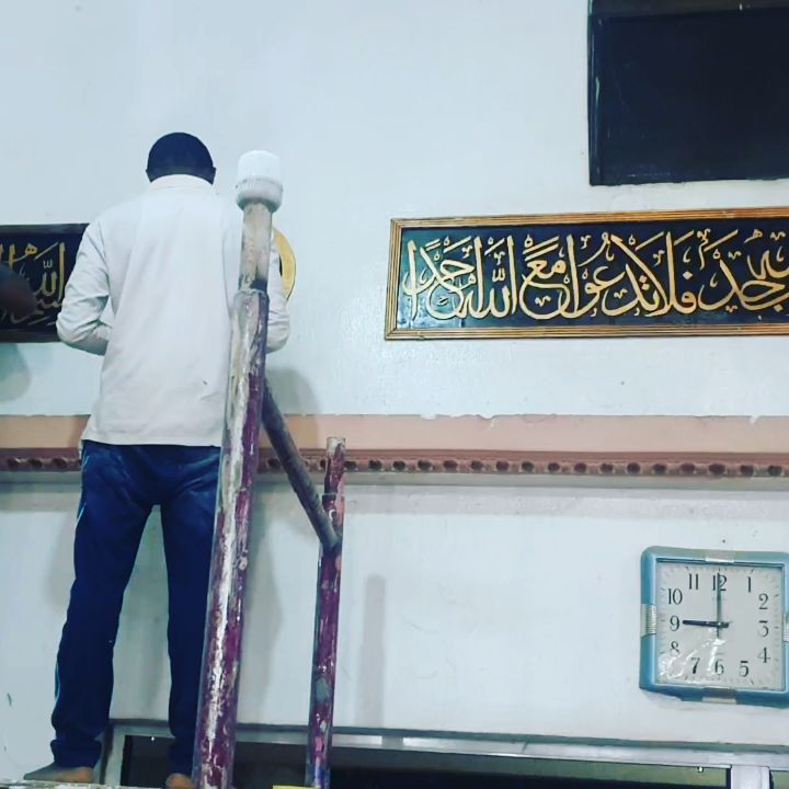 Donwload Photo Khat Unik Restoration project in progress… – Yushaa Abdullah