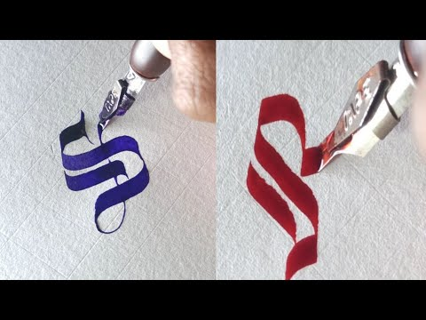 Download Video 15 ORIGINAL CALLIGRAPHY VERY BEAUTIFUL AWESOME CALLIGRAPHY