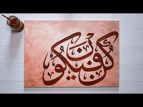 Download Video Arabic Calligraphy on Canvas | Easy Painting Tutorial | Kun Faya Kun | Qalbcalligraphy