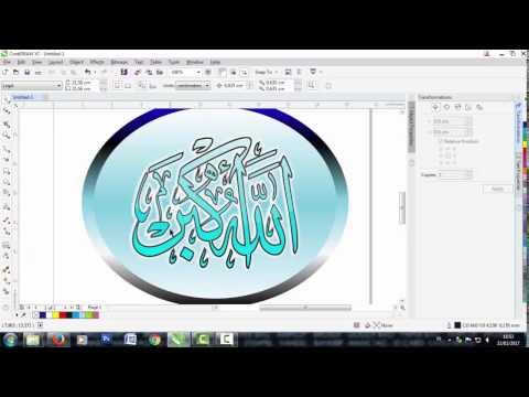 Download Video [TUTORIAL] Membuat Seni Kaligrafi Sederhana Dengan Teknik Tracing Menggunakan CorelDRAW